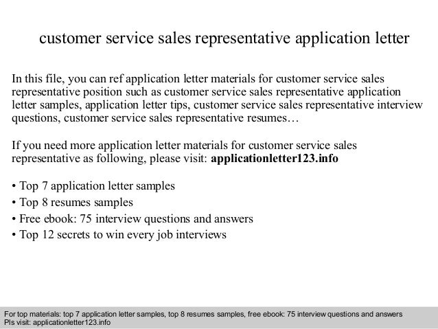 Customer service sales representative application letter