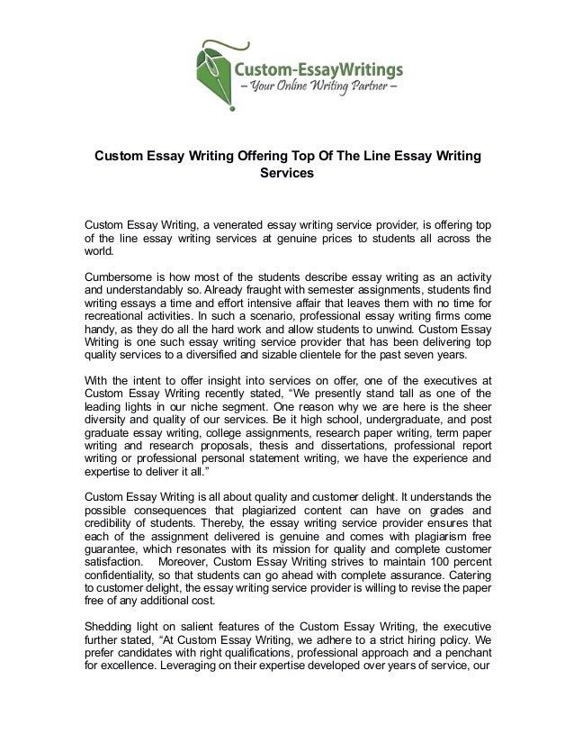 how to h a custom essay