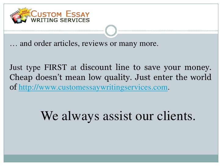 is v custom essay writing