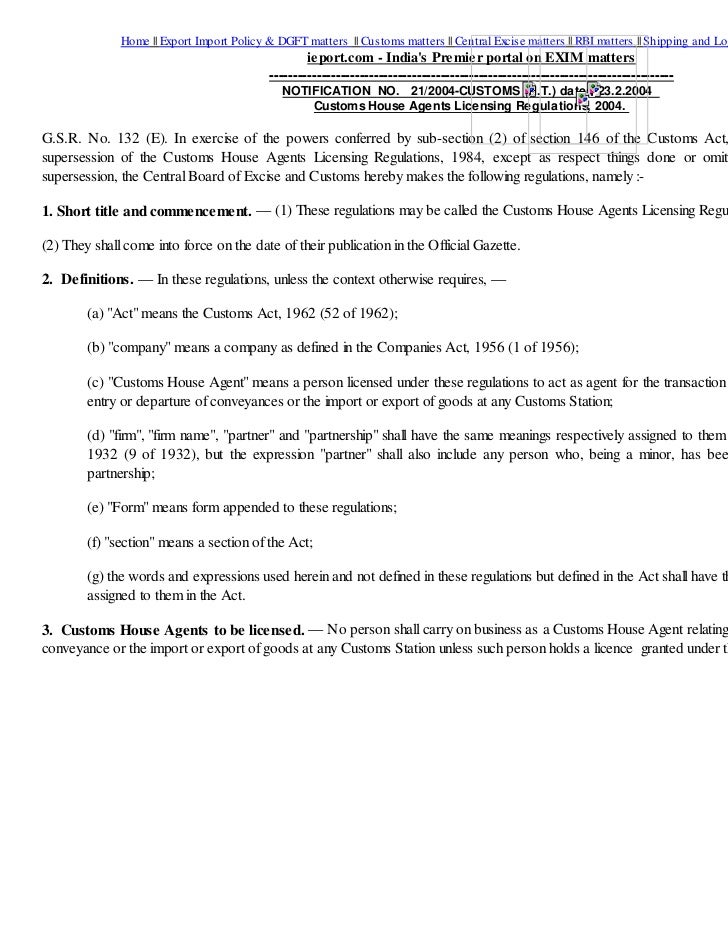 Customs house agents licensing regulations, 2004