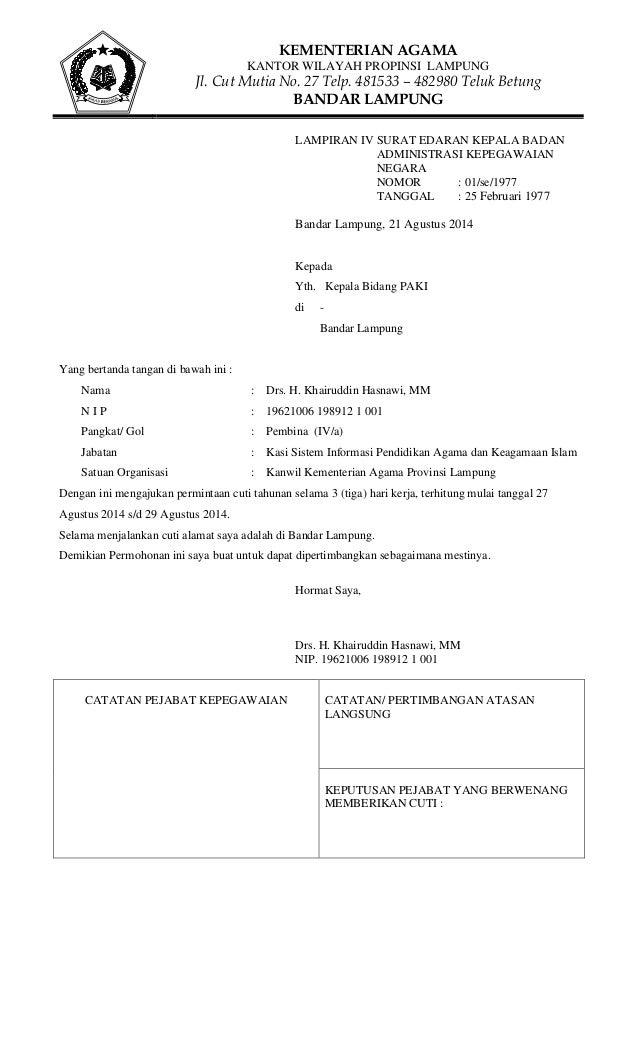 Contoh Surat Cuti Menikah Dalam Bahasa Inggris Wwwsuratpro