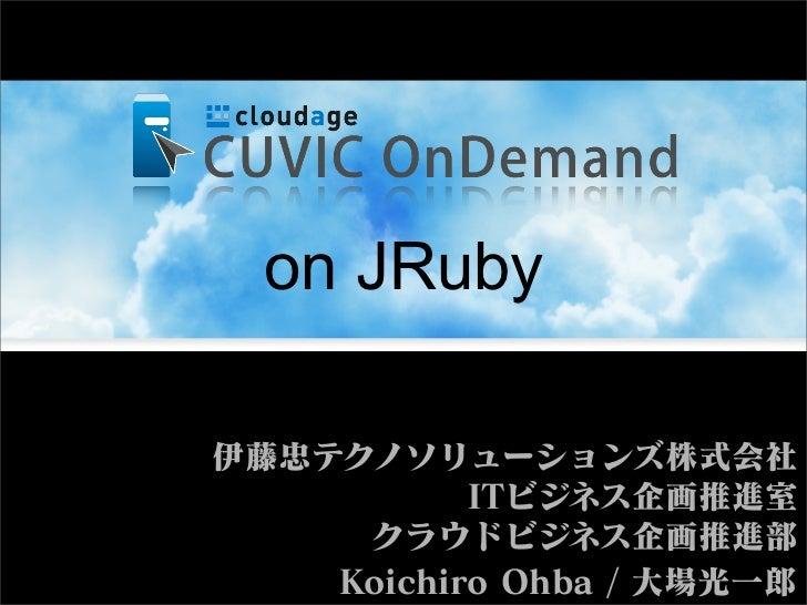 Cuvic OnDemand on JRuby