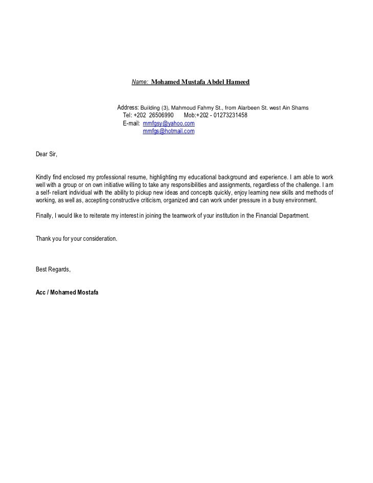 resume with photo attached cover letter cv attached how email ...
