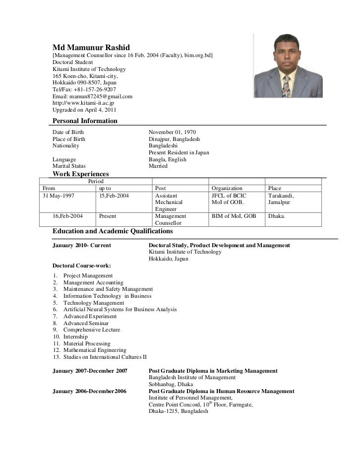 Resume format resume format for diploma for Sample resume for experienced assistant professor in engineering college