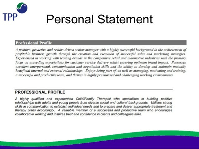 cv writing examples personal profile