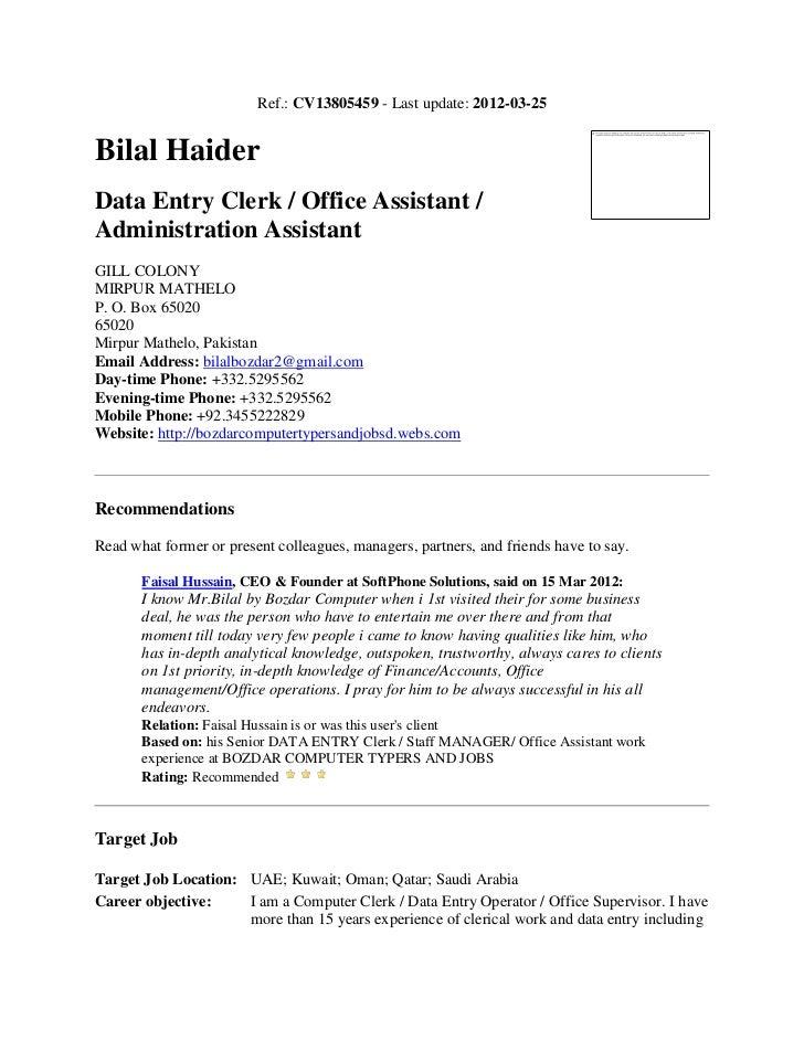 data entry clerk cover letters