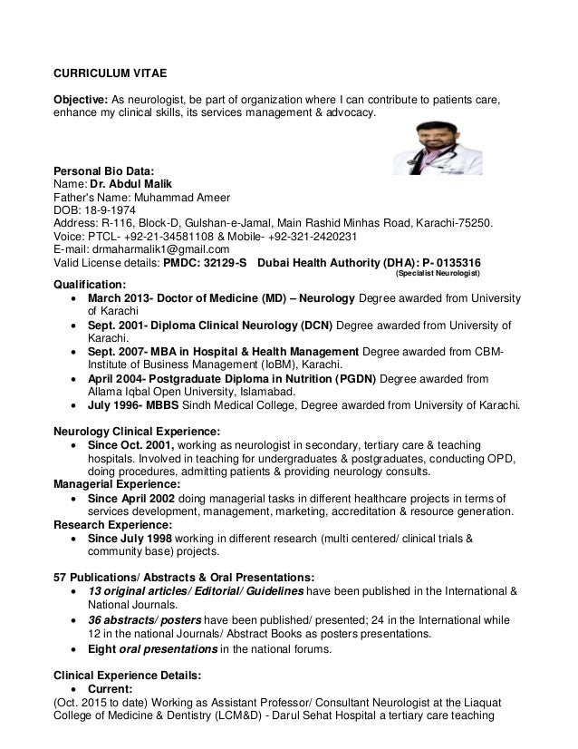 enhance resume by cv as of may 16th 2016 - How To Enhance Resume