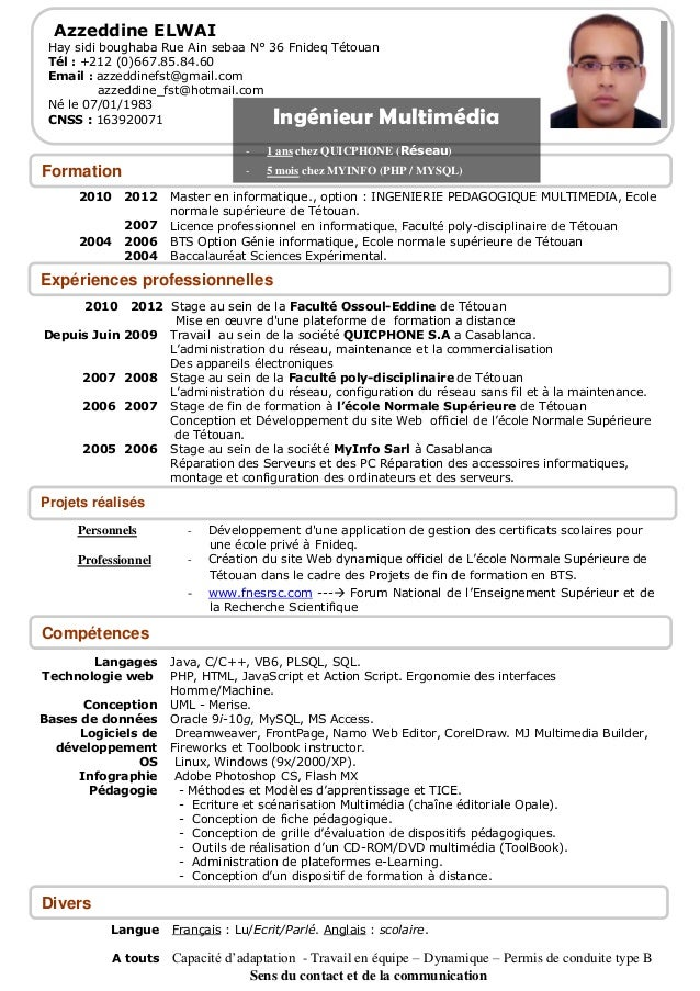 exemple cv stage ingenieur