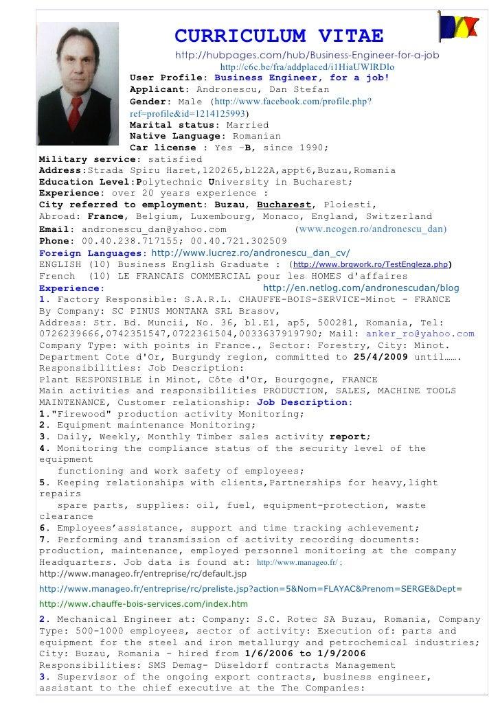 design digital engineer resume
