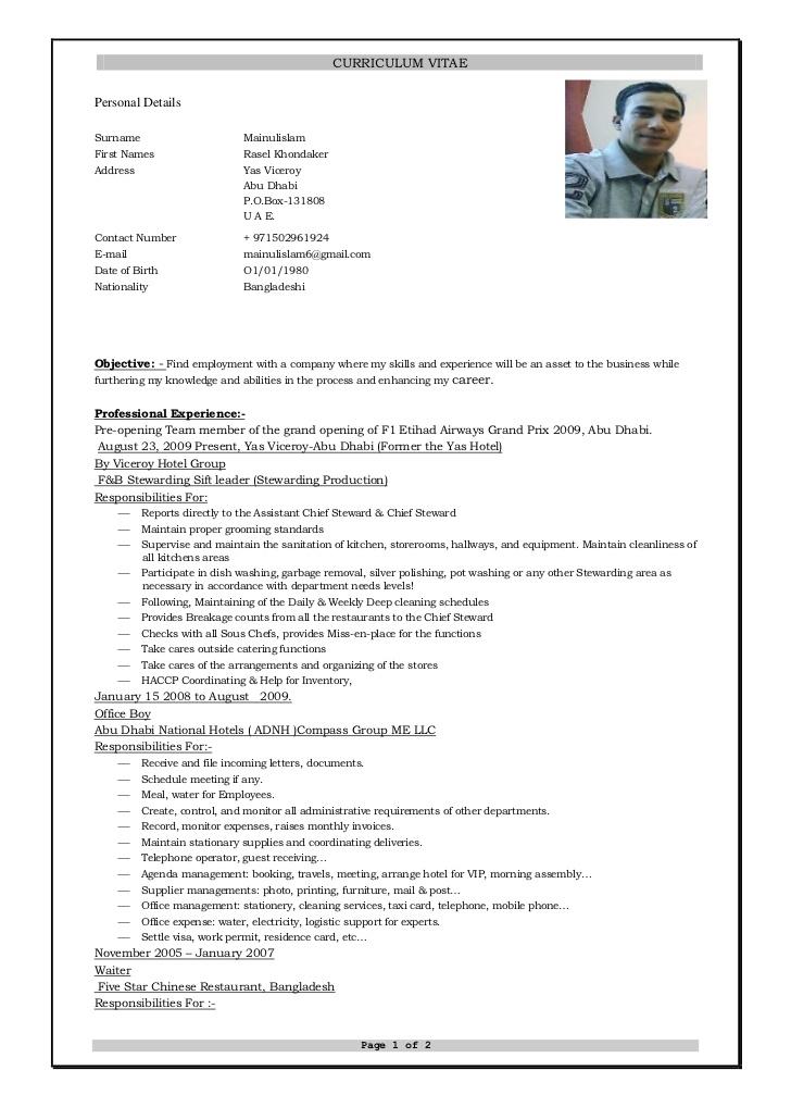 High Quality Sample Kitchen Steward Resume