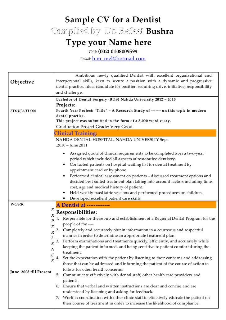 sample dental resume
