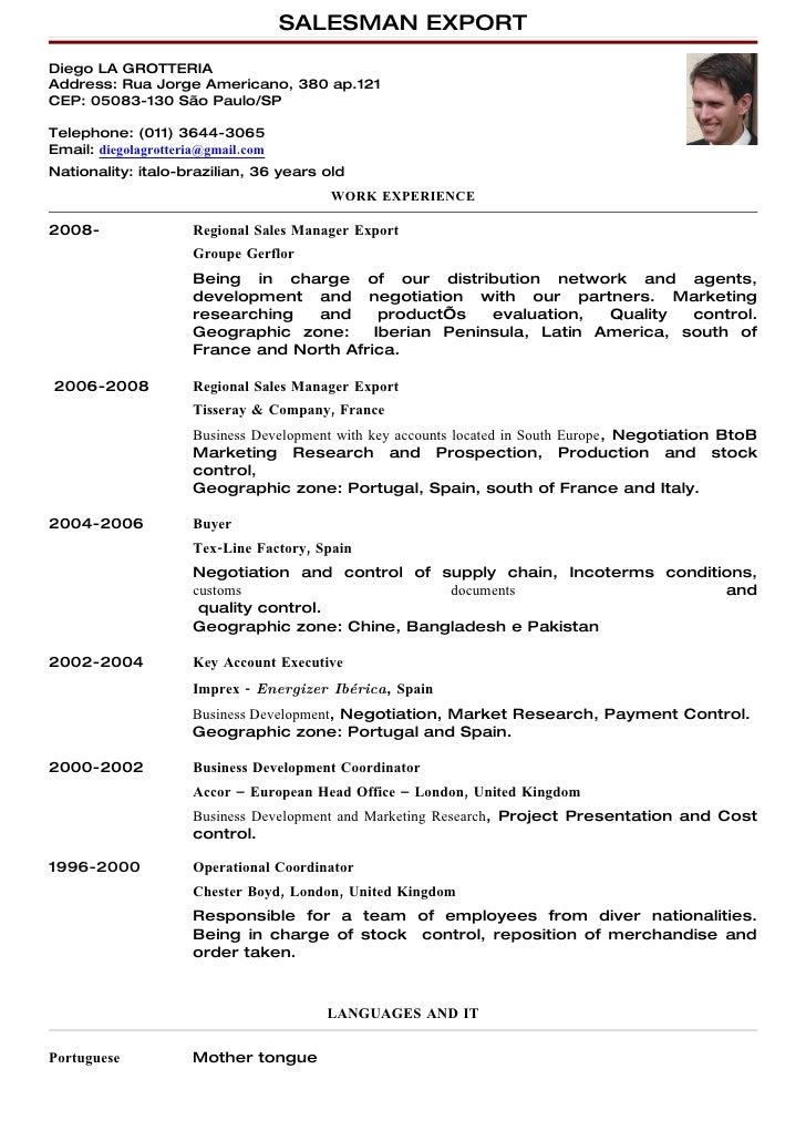 Category Images. English Major Resume 17. Front Desk Resume Job