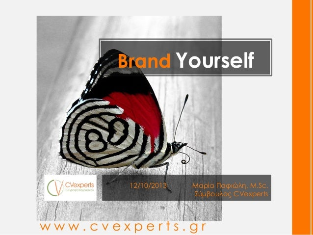 "CVexperts ""Brand yourself"""