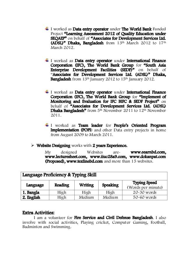 Cv writing format in bangladesh altavistaventures Gallery