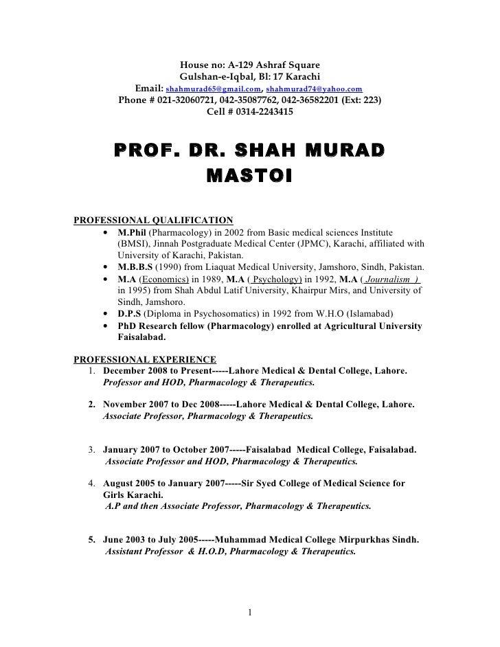 RESUME OF PROF. DR. SHAH MURAD