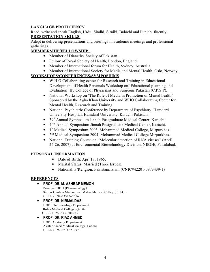 Proficient knowledge resume