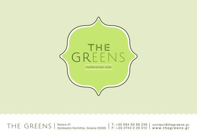 contact@thegreens.gr