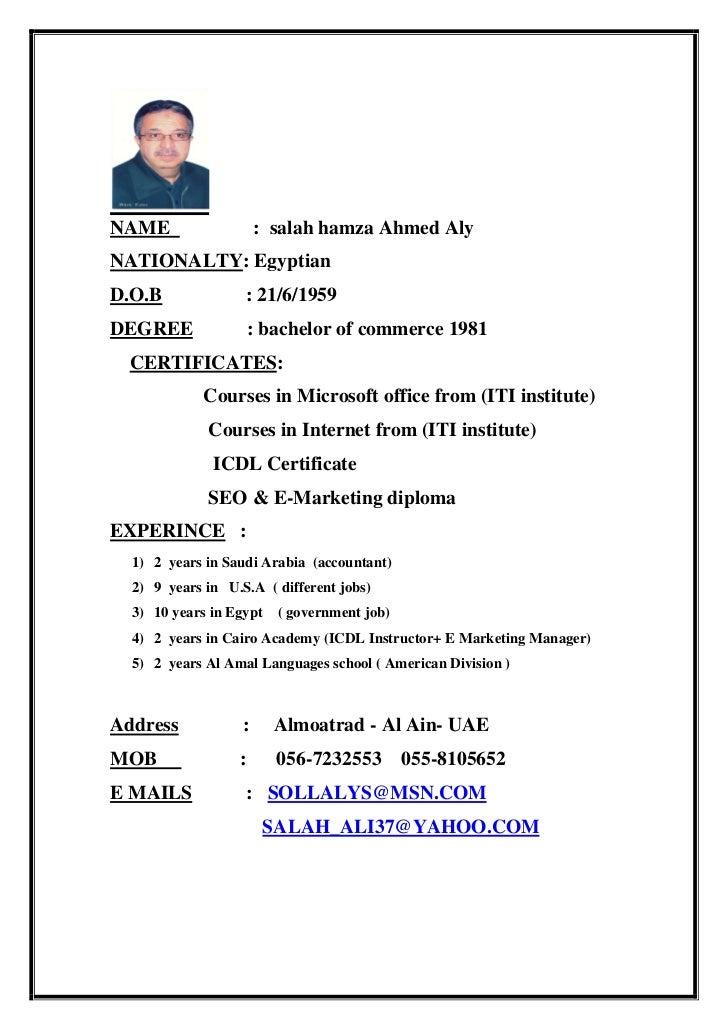 Online coursework help essay writing service dissertation writer sample resume resume format for uae land surveyor resume land work yelopaper Choice Image