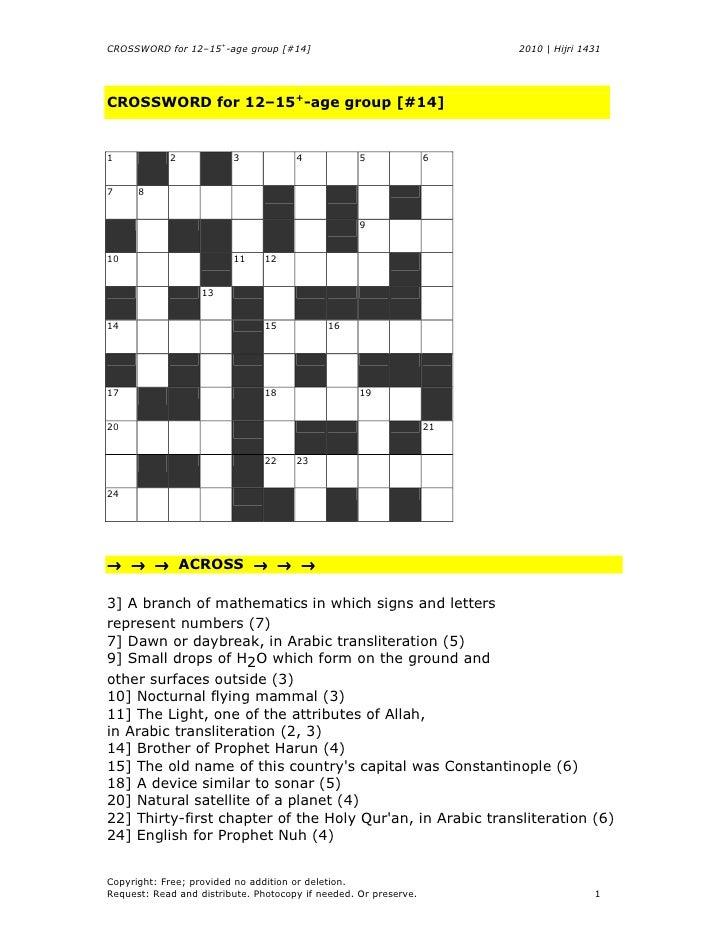 CROSSWORD for 12–15+-age group [#14]                                   2010 | Hijri 1431     CROSSWORD for 12–15+-age grou...