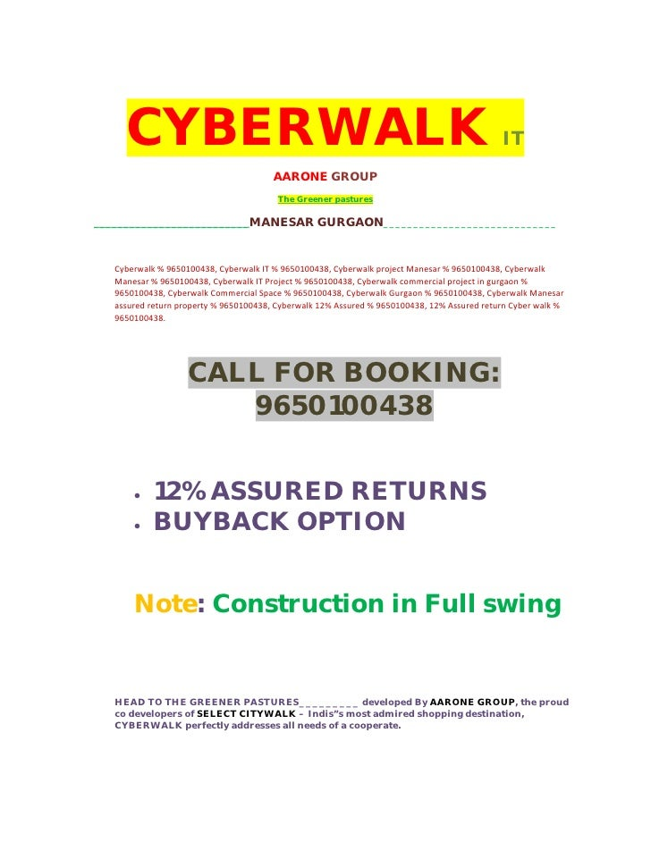 CYBERWALK                                                                               IT                                ...