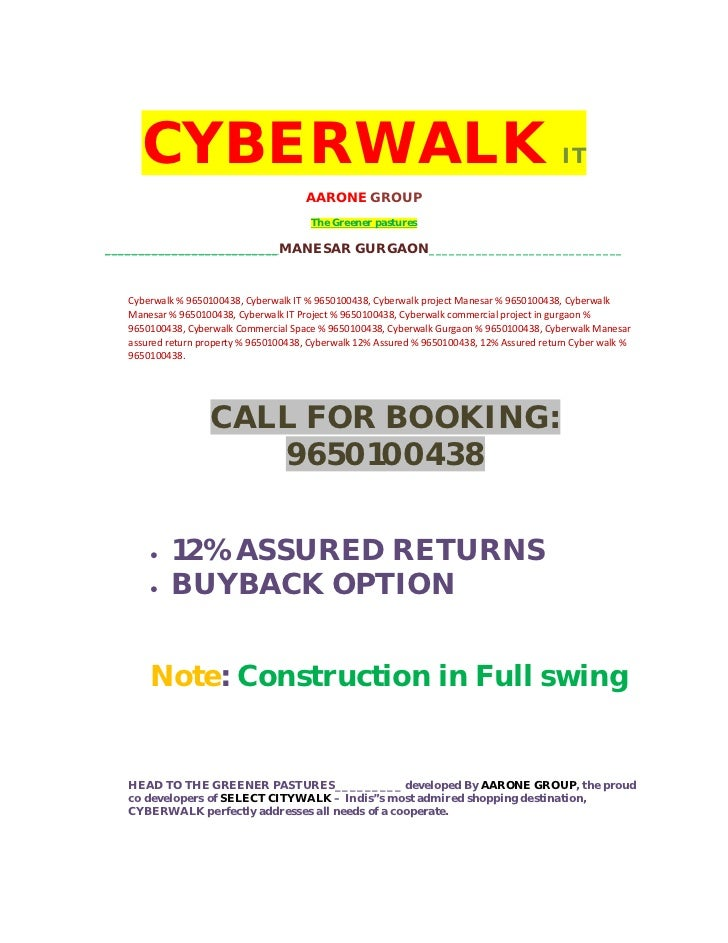 CYBERWALK PROJECT % 9650100438 % CYBERWALK PROJECT % 9650100438 % GOOGLE