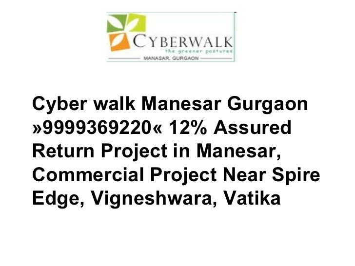 Cyber walk Manesar Gurgaon »9999369220« 12% Assured Return Project in Manesar, Commercial Project Near Spire Edge, Vignesh...