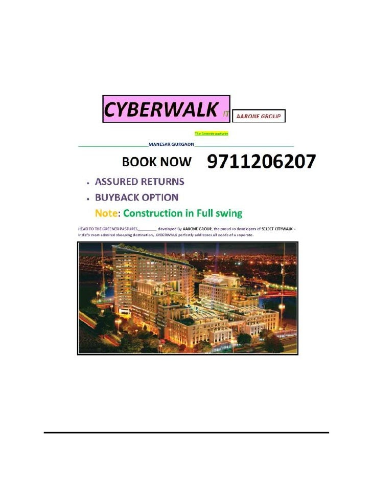 Aarone Group Cyber Walk $9711206207$ Sector – 8 Manesar Gurgaon Yahoo
