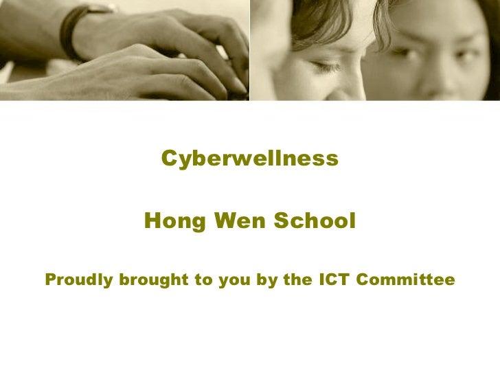 Cyberwellness 2011 hws