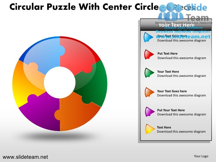 Cycle circular round jigsaw maze piece puzzle with center 6 powerpoint presentation slides.