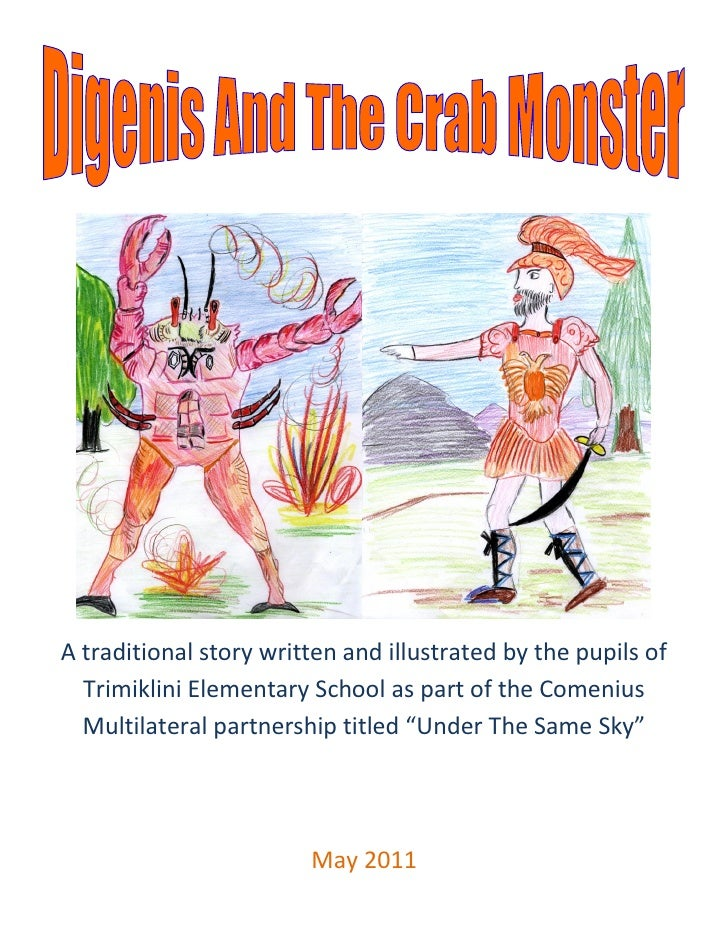 A traditional story written and illustrated by the pupils of  Trimiklini Elementary School as part of the Comenius  Multil...