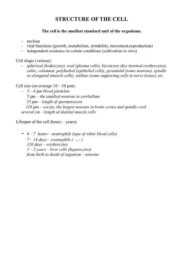 Cytology   copy