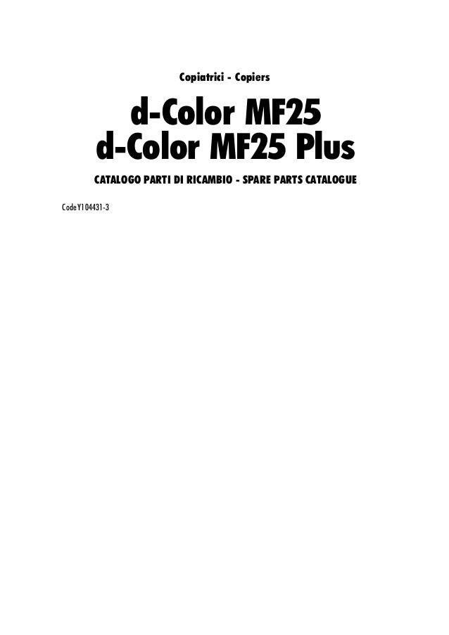 D color mf25-mf25plus_sp_y104431-3
