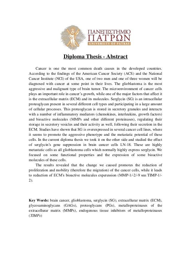 blumensath diploma thesis A blumensath bounded arithmetic and descriptive complexityin proceedings of 14th annual conference of the european association for computer science logic csl 2000, vol 1862 of lncs, pp 232-246.