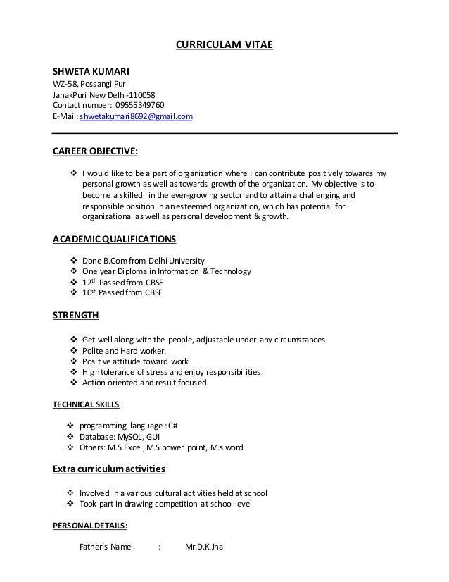 Shweta Kumari Resume