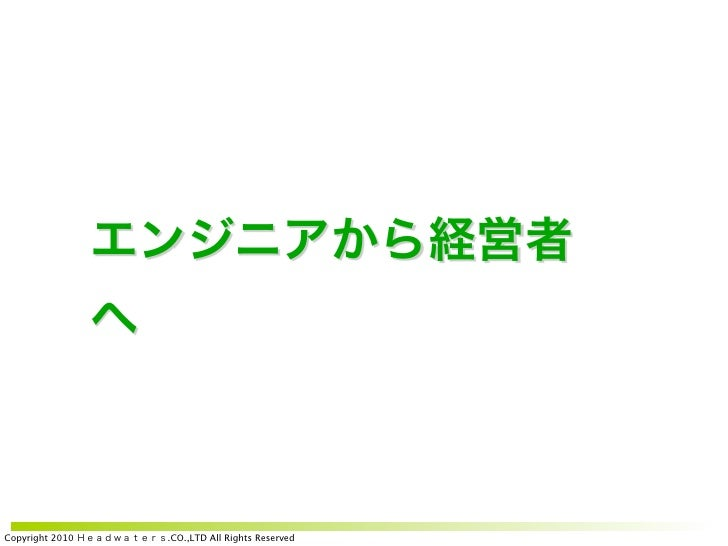 Copyright 2010   .CO.,LTD All Rights Reserved