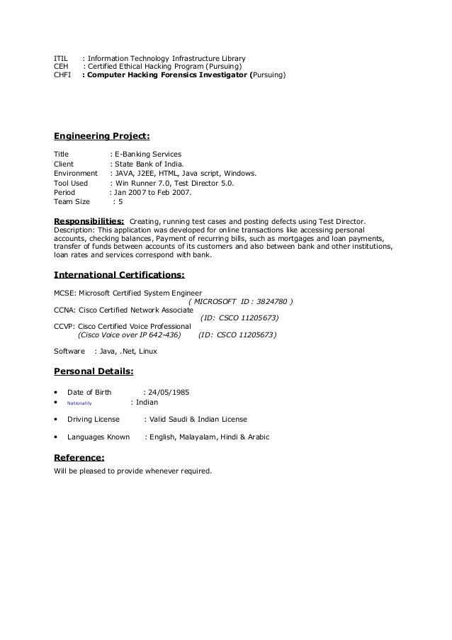 Voice Engineer Cover Letter Cognos Administrator Cover Letter .