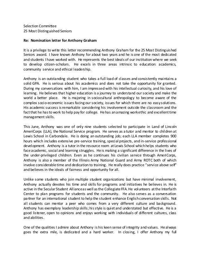 Reference letter leadership skills spiritdancerdesigns Choice Image