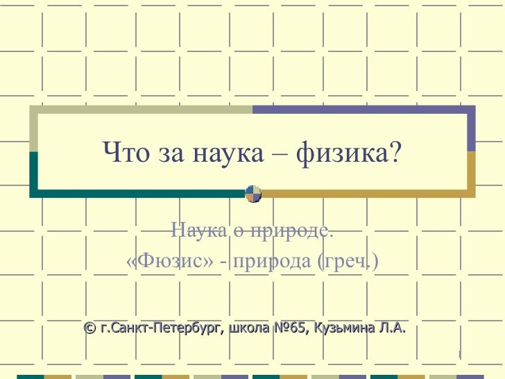 Казахская литература презентация