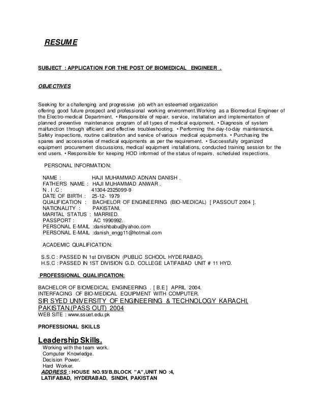 curriculum vitae biomedical engineering 28 images