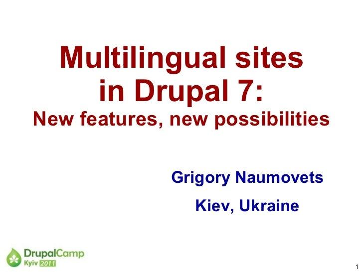 Drupal7 multilingual