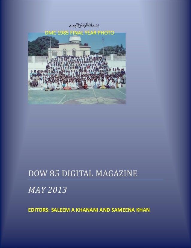 ميحرلا نمحرلا هللا بسمDMC 1985 FINAL YEAR PHOTODOW 85 DIGITAL MAGAZINEMAY 2013EDITORS: SALEEM A KHANANI AND SAMEENA KHAN