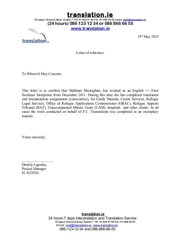 Reference Letter For Mahkam Mostaghim