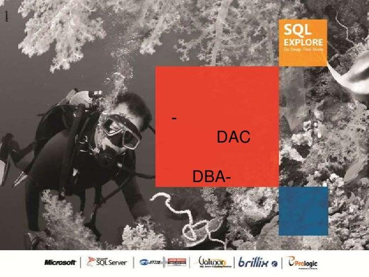 SQL Explore 2012 - Meir Dudai: DAC