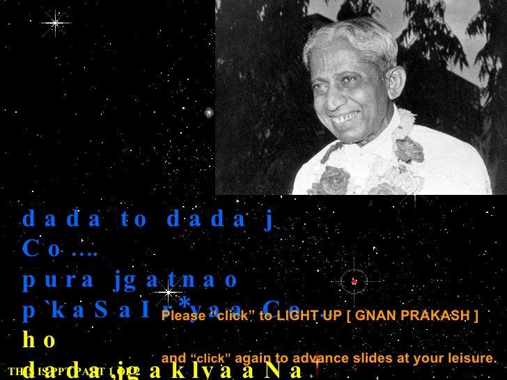 Dada - The Light of the World
