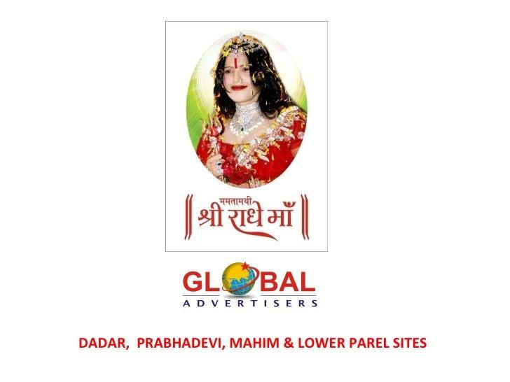 Ad Agencies in Mumbai - Global Advertisers