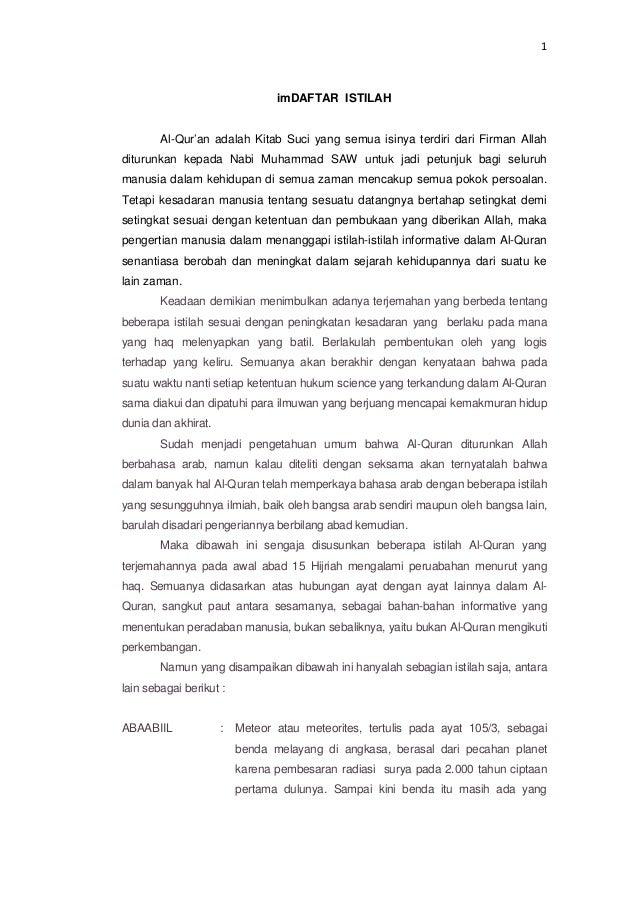 Daftar istilah al quran_ns