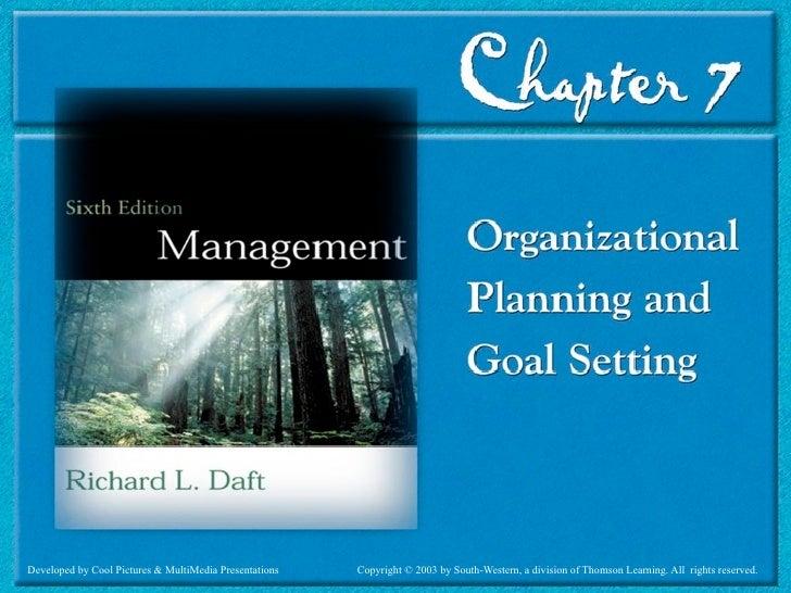 Основы менеджмента: 5. Цели и планы в организации