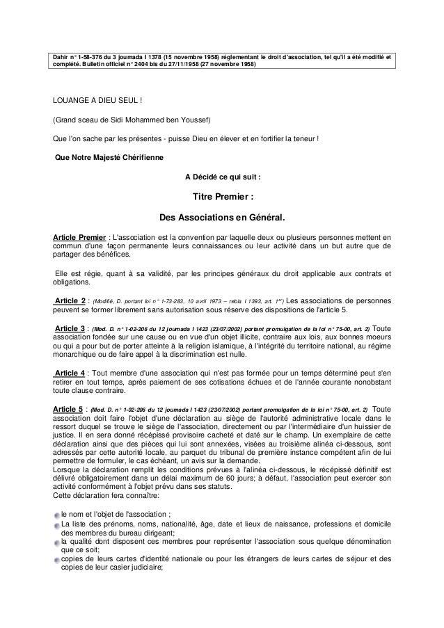 Dahir n° 1-58-376 du 3 joumada I 1378 (15 novembre 1958) réglementant le droit d'association, tel qu'il a été modifié et c...