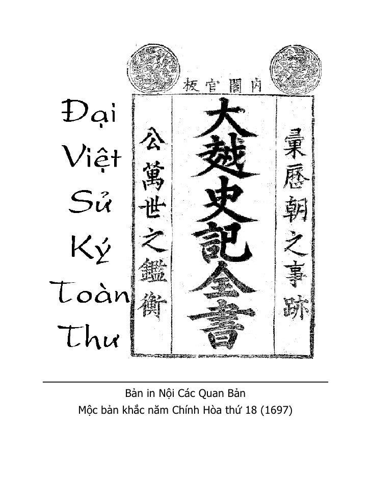 Dai Viet Su Ky Toan Thu