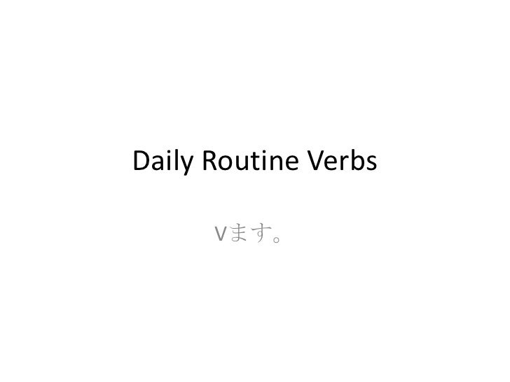 Daily Routine Verbs<br />Vます。<br />